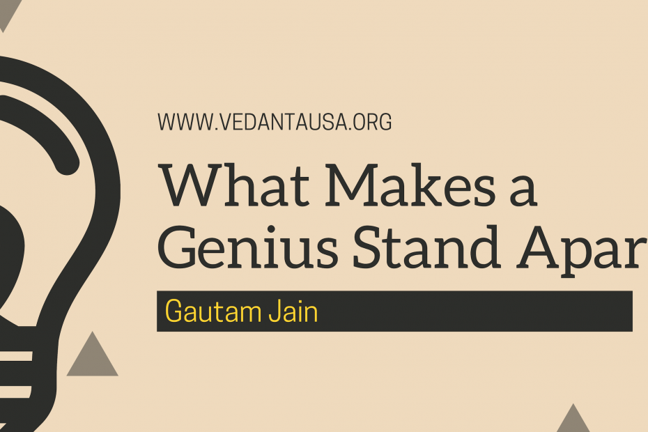 what makes a genius stand apart